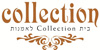 http://www.artcity.co.il/Gallery/CollectionAuction