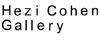 http://www.artcity.co.il/Gallery/opalgallery