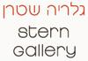 http://www.artcity.co.il/Gallery/Stern