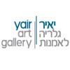 http://www.artcity.co.il/Gallery/yairgallery
